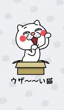ウザ~~い猫の着せかえ 画像(1)
