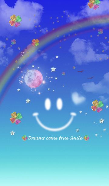 運気アップ Smile Sky Strawberry moonの画像(表紙)