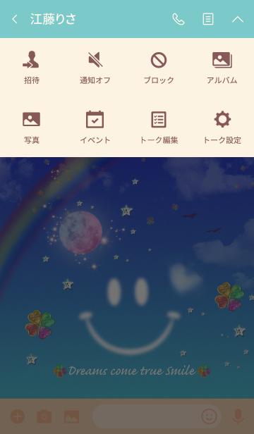 運気アップ Smile Sky Strawberry moonの画像(タイムライン)