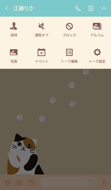 フェリシモ猫部の画像(タイムライン)