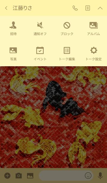 最強最高金運風水 幸運の金魚 1の画像(タイムライン)