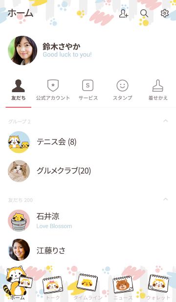 ラスカル☆おえかきの画像(友だちリスト)