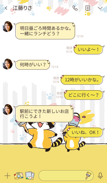 ラスカル☆おえかきの画像(トーク画面)