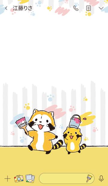 ラスカル☆おえかきの画像(タイムライン)