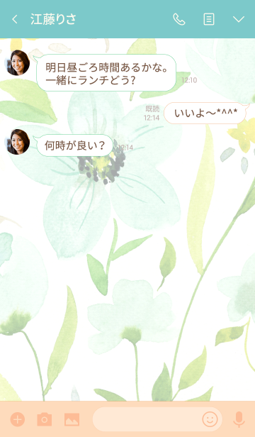 water color flowers_1012の画像(トーク画面)