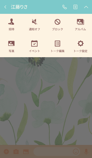 water color flowers_1012の画像(タイムライン)