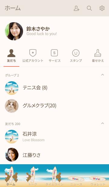 suntan rabbits and surfboard ALOHA 9.の画像(友だちリスト)
