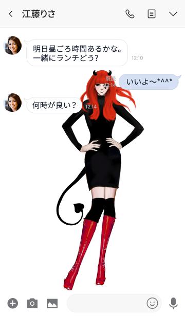 Rea. cute devil girl ver.3の画像(トーク画面)