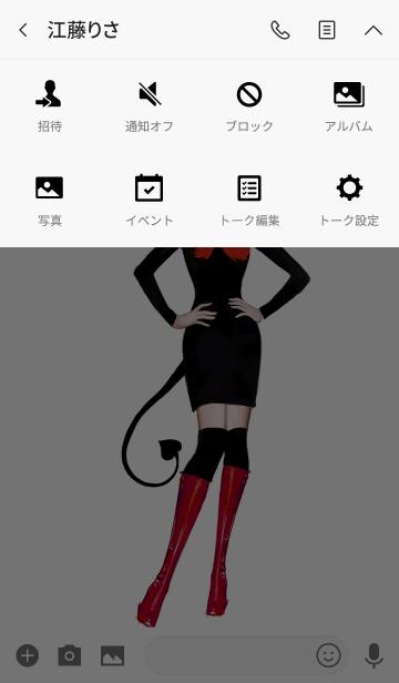 Rea. cute devil girl ver.3の画像(タイムライン)