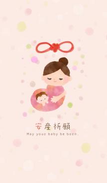 安産祈願 マタニティママ 画像(1)