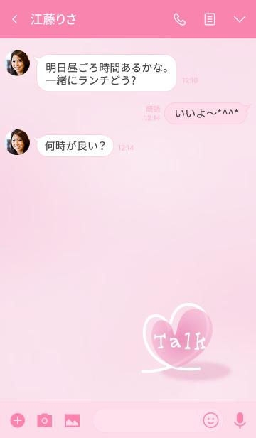 ピンクとハート*水彩風の画像(トーク画面)