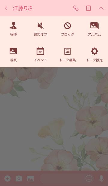 water color flowers_1025の画像(タイムライン)