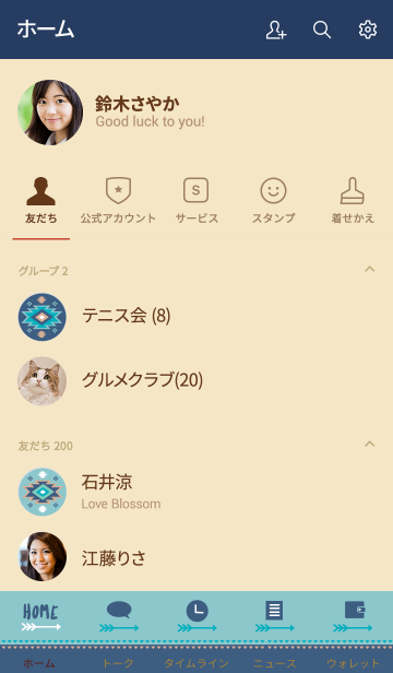 Native pattern_12_blueの画像(友だちリスト)