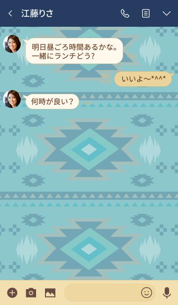 Native pattern_12_blueの画像(トーク画面)