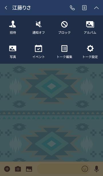 Native pattern_12_blueの画像(タイムライン)