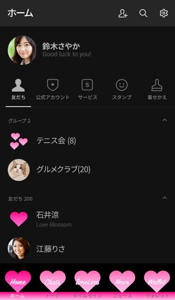 ピンク ハート No.2の画像(友だちリスト)