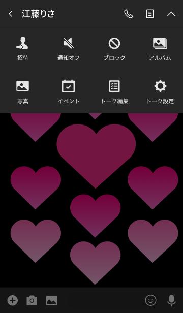 ピンク ハート No.2の画像(タイムライン)