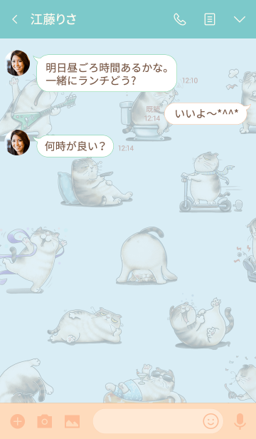 Lazy Fatty Meowの画像(トーク画面)