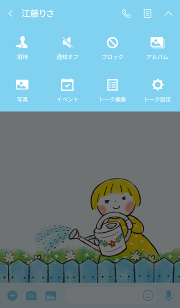 仲良しともだち 【Gardening】の画像(タイムライン)
