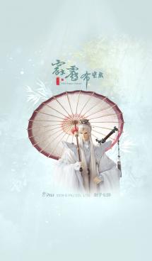 PILI Heroes:CHIEN TZU HSIEN CHI 画像(1)