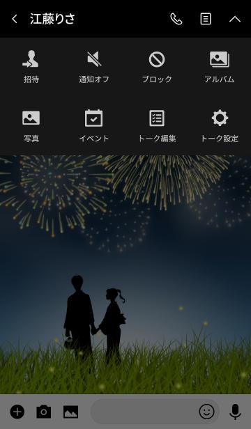 夏夜の記憶の画像(タイムライン)