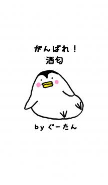 酒匂さん専用着せかえ by ぐーたん 画像(1)
