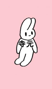 「寺元」by ねこロック 画像(1)