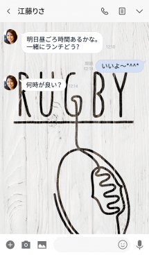 1*line rugby 画像(3)