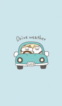 にゃんこ水彩×ドライブ日和♪ 画像(1)