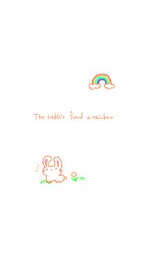 うさぎと虹