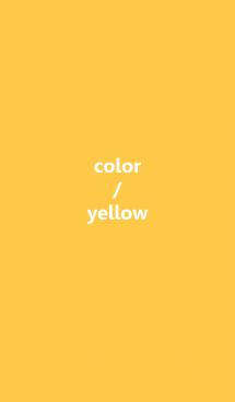 シンプルカラー : 黄色 2