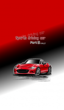 Sports driving car Part5 TYPE.17 画像(1)