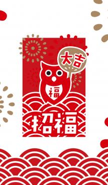 夏の招福フクロウ/赤 #cool 画像(1)