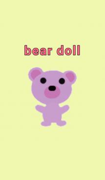 Bear doll 画像(1)