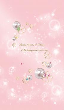 ピンク : 美の象徴パール