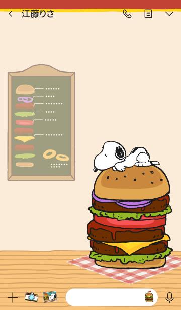 スヌーピー☆ハンバーガーの画像(トーク画面)