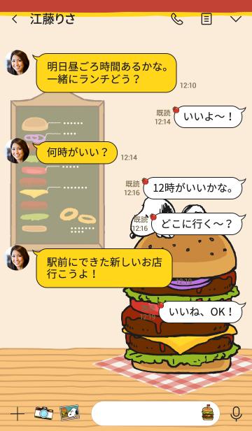 スヌーピー☆ハンバーガーの画像(タイムライン)