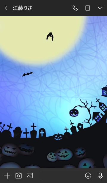 ☆はろうぃんないと☆〜Halloween2019〜の画像(トーク画面)