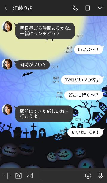 ☆はろうぃんないと☆〜Halloween2019〜の画像(タイムライン)