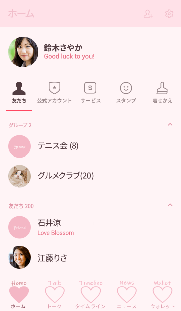 sweet life heart:の画像(友だちリスト)