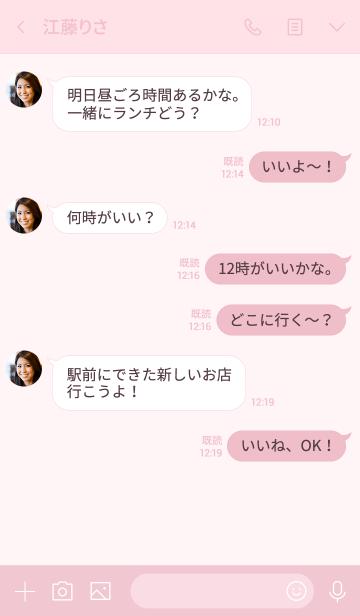 sweet life heart:の画像(タイムライン)