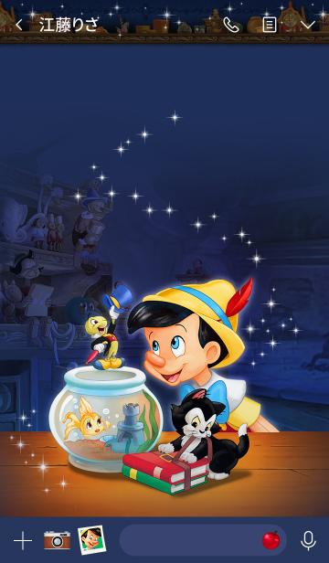 ピノキオの画像(トーク画面)