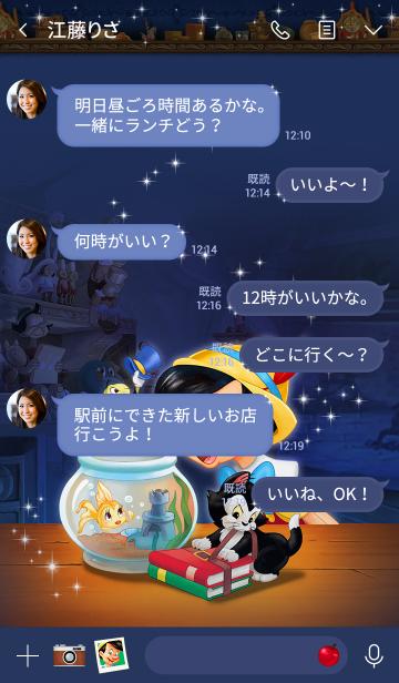 ピノキオの画像(タイムライン)