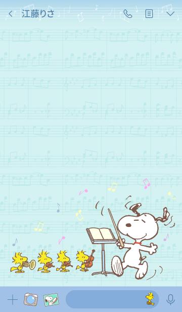 スヌーピー♪ミュージックの画像(トーク画面)