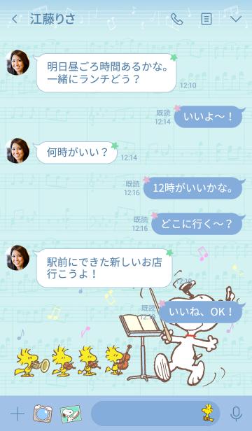 スヌーピー♪ミュージックの画像(タイムライン)