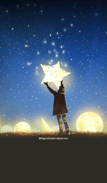 星をつくる子供 画像(1)