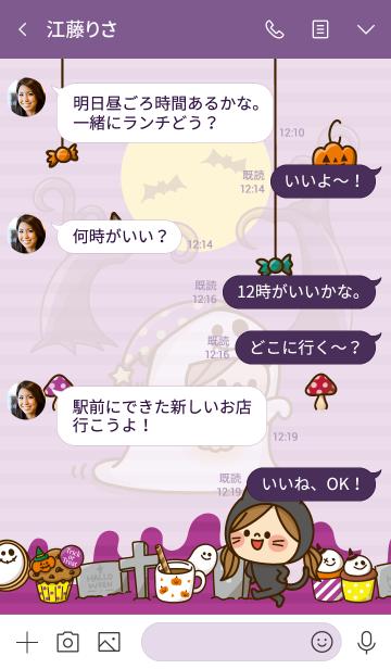 かわいい主婦の1日【ハロウィン2019】の画像(タイムライン)