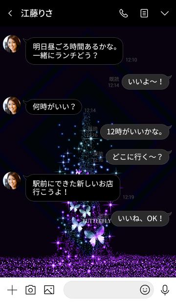 キラキラ****蝶のダンス16@ハロウィン2019の画像(タイムライン)