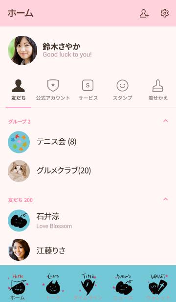 ピンクと水色 / ハロウィン2019の画像(友だちリスト)