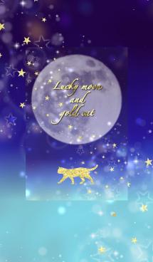 【幸運を呼ぶ】月と金猫の着替え